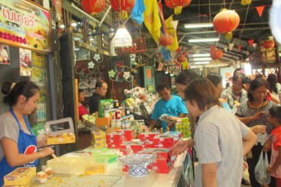 Back to the Past Tour - Khlong Suan Market